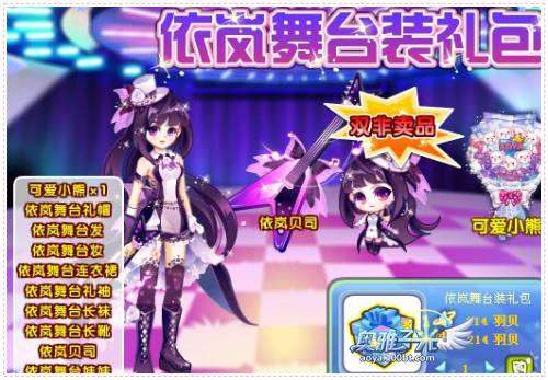 大发888娱乐平台下载 4