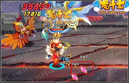 龙斗士神兽朱雀 15星重生神技