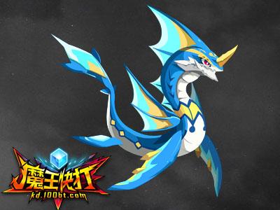 进化形态:   小水龙r蓝渊龙   种族:   龙族   魔王快打蓝渊龙