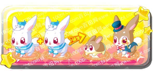 奥比岛魔术小白兔变异
