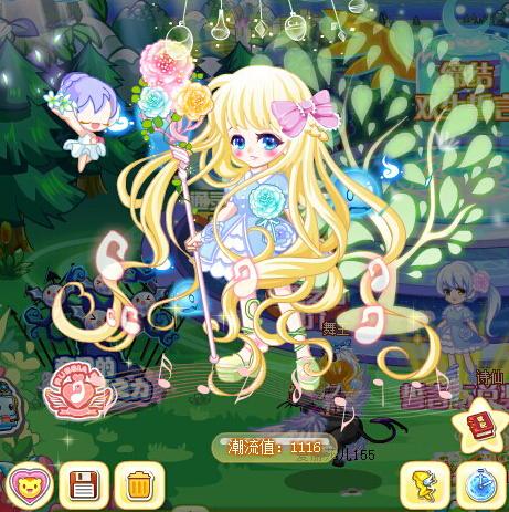 奥比岛温柔公主魔法时装秀
