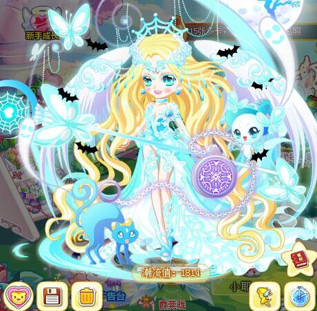 奥比岛月光女神魔法时装秀