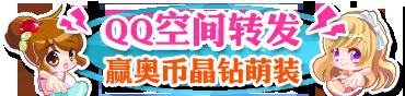 http://img3.a0bi.com/upload/articleResource/20141126/1416971217118.png?393603240.7816667