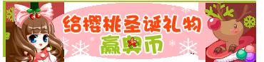 http://img3.a0bi.com/upload/articleResource/20141217/1418822002294.png?394117348.7222222