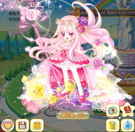 奥比岛紫萌魔法时装秀