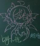 奥拉星超暗精灵粉笔线稿(小恺)