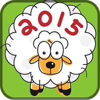 羊年运势测试