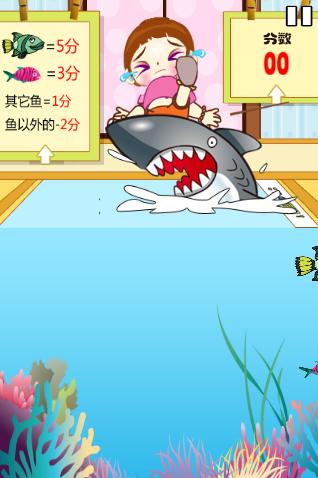 阿sue爱钓鱼