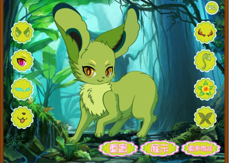 绿野小精灵装扮