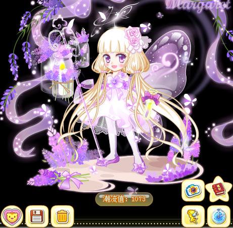奥比岛薰衣草少女魔法时装秀