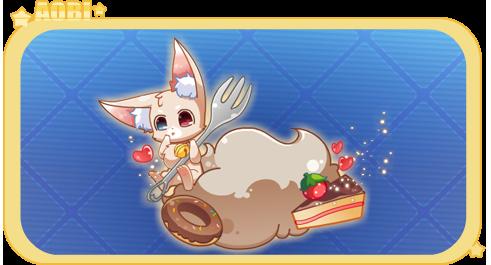 作用 骑 简介 星际萌宠之铜萌宠,甜甜圈猫猫我最香甜!