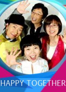 Happy together第3季