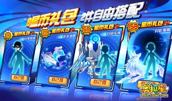 财神彩票app 10