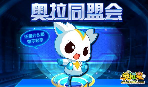 财神彩票app 12