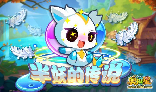 财神彩票app 13
