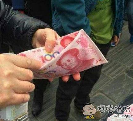 土豪人民币钱包,你怎么看