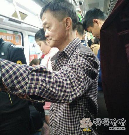 地铁里见到的,我该不该认他做干爹?
