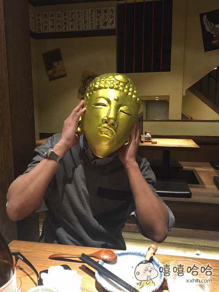 佛祖也出来吃饭啦!