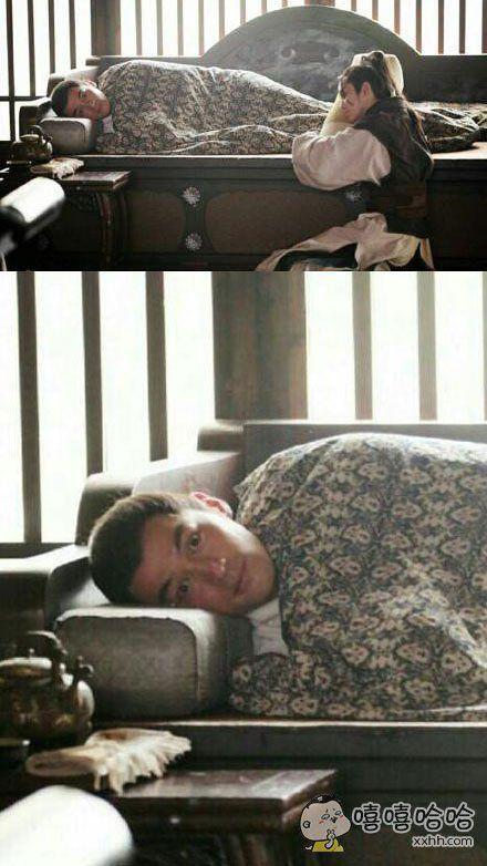 宗主你就不能安静的当个睡美男吗?你偶像包袱呢?