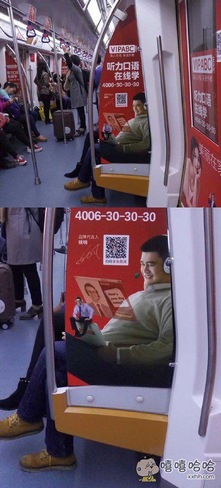 地铁偶遇姚明,穿得比较休闲。