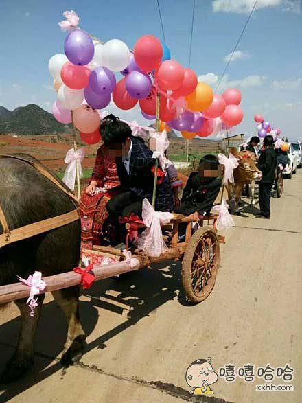 村里结婚的,特色婚礼~