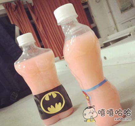 这瓶饮料真的是大写的污