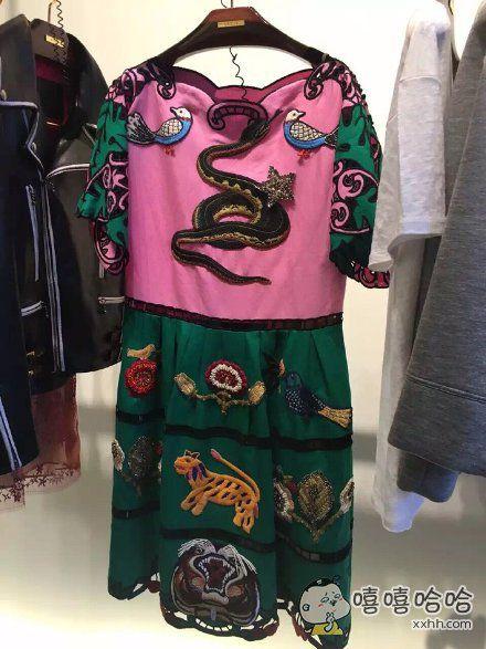 很想知道Gucci这件卖将近六万块的裙子,都被什么样的人买走了