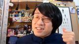 日本奇葩贺年片