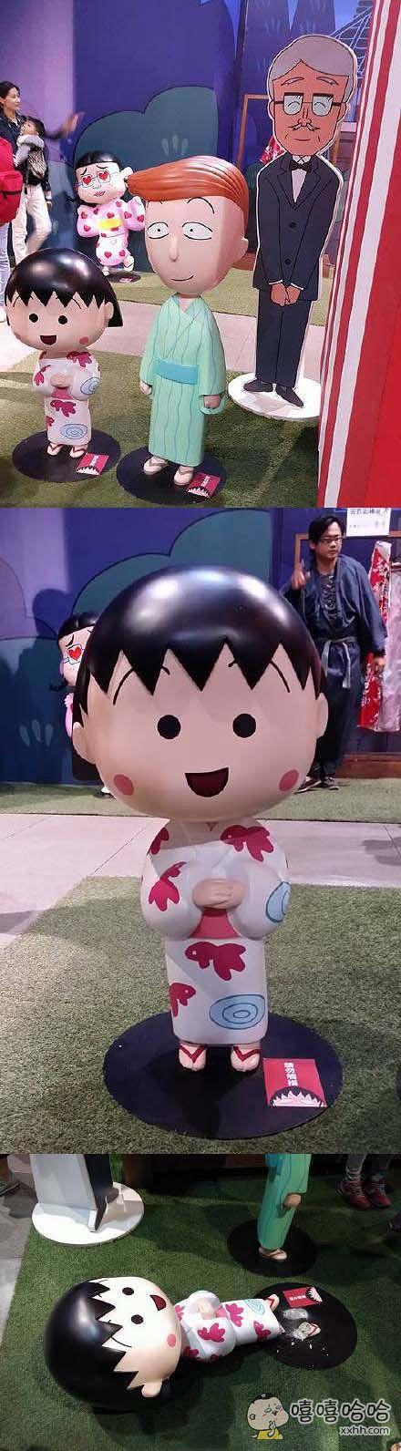 高雄樱桃小丸子学园祭─25周年特展,小丸子不知道被谁扑倒了