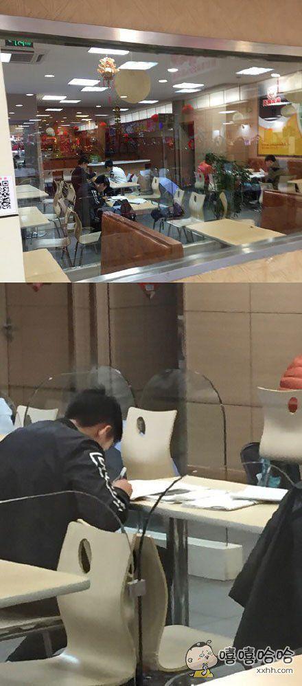 急寻这位学生的班主任!!!老师如果这是你的学生,我想告诉您:他作业是抄的!