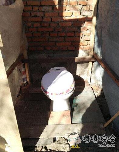 在老家能找到酱紫的厕所也是蛮感动的