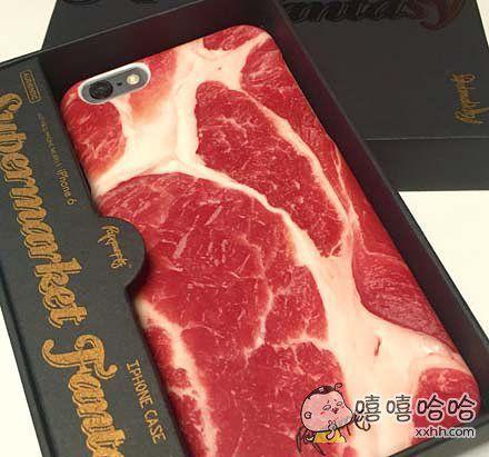 肉食动物手机壳