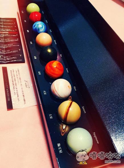 太阳系巧克力,你就是全宇宙。