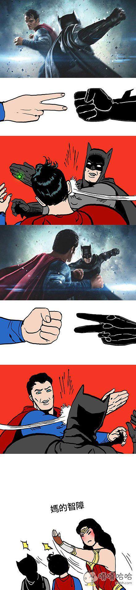 海报猜拳升级版,告诉你:超蝙大战应该怎样结束