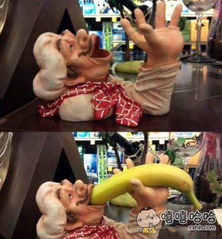 香蕉的位置刚刚好