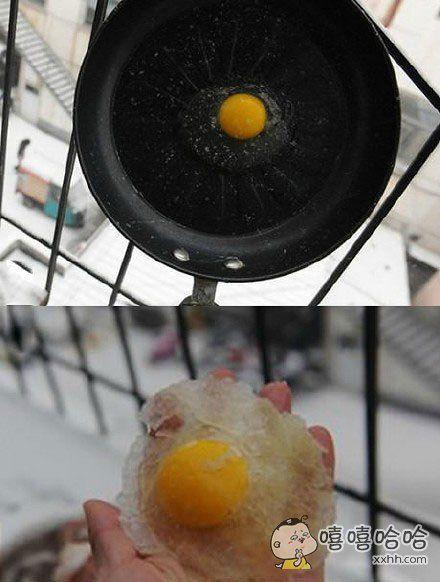 蛋黄味的冰棍儿