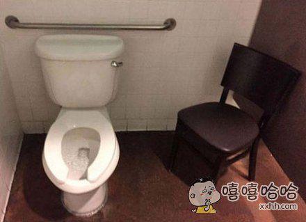 放这个椅子是几个意思?
