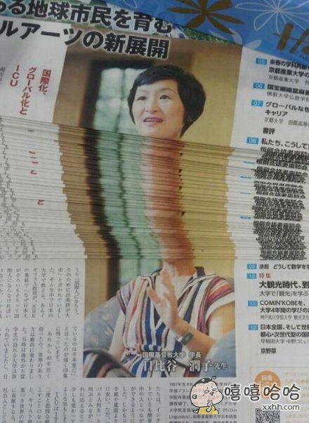 调皮的报纸,把日本某某名人给恶搞成了长颈鹿