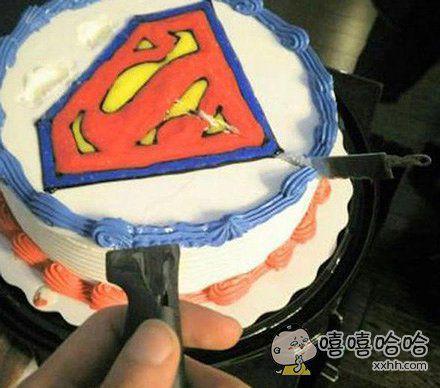 I'm super cake
