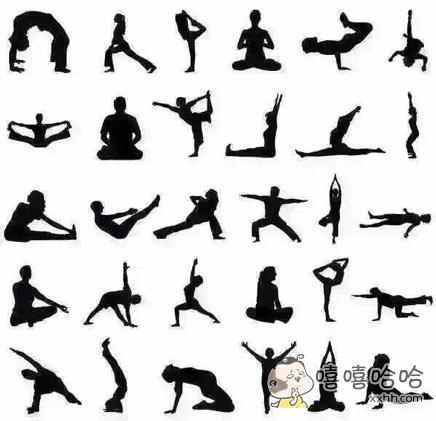 我最近特别喜欢练瑜伽,第三排最后一个我练得最好,坚持很久。人贵在坚持,fighting!