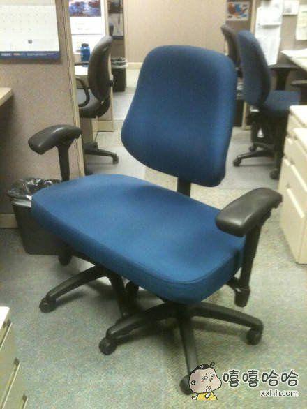 公司特别为基友设计的办公椅子~