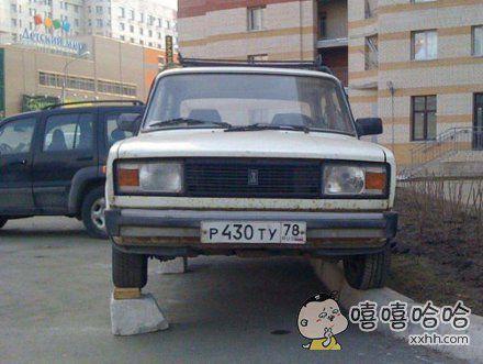 犀利的停车技术