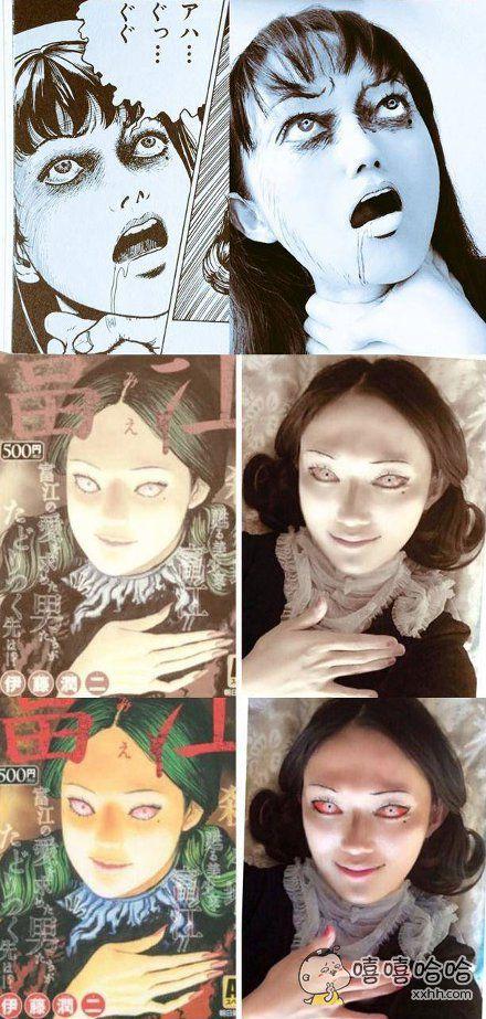 岛国一位妹子特别喜欢COS伊藤润二作品中的角色。