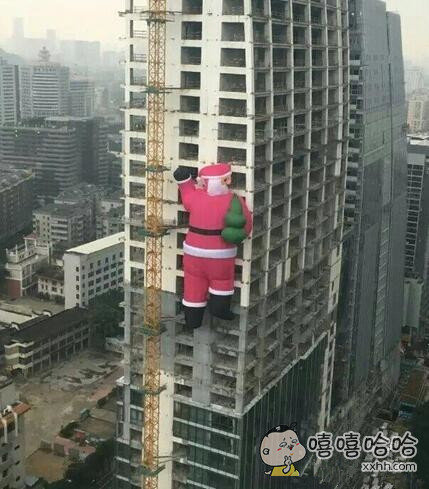 卧槽,圣诞老人背的是葫芦吗?