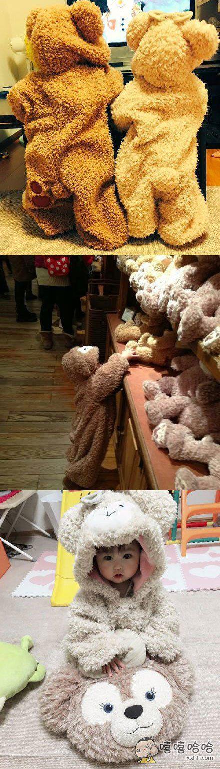 十一区最近流行给娃娃穿这个,小熊宝宝满地跑,萌得我血槽已空…忍不了了想一把抱住