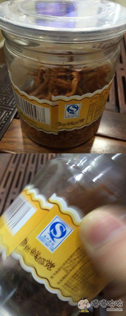 偷同事的肉条吃,一下子没刹住车,吃了大半罐,现在正在拼命摇罐子,试图让它变的蓬松点!