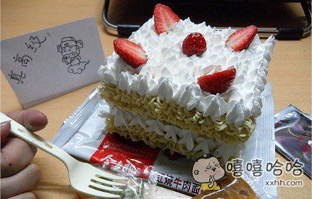 女票给我做的方便面蛋糕~