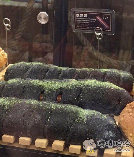 这样的面包不忍直视。。。。