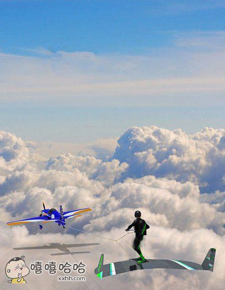 买滑板送飞机吗?