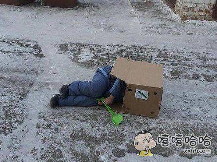 在大街上发现一个正在熟睡的大叔